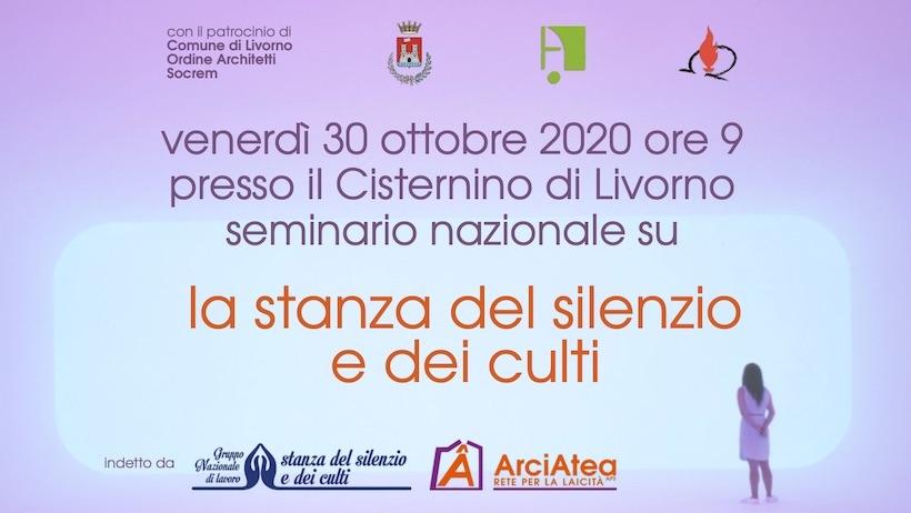30 ottobre | Livorno | Seminario Nazionale Stanza del Silenzio